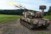 GEPaRD the enemy -gepard_in-action.jpg
