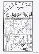 al-hamra   La alhambra desconocida  -1.jpg