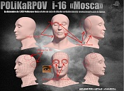 policarpov i 16  mosca-attachment.jpg