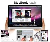 Trabajo, Dadme duro quiero aprender-macbooktouchconceptrender.jpg