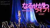 Narusegawa Live -narusegawa_poster.jpg