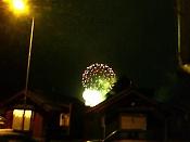 feliz año nuevo a toda la gente del foro-rec_0005.jpg