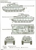 Blueprint Osorio, tanque brasileño-osorio-tanque-brasileno.jpeg