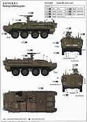 Blueprint Stryker 8x8-stryker-8x8.jpeg