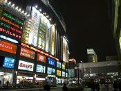 Viajes: mira que esta lejos japon-akihabara_01.jpg
