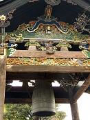Viajes: mira que esta lejos japon-templo-nishi-honganji_02.jpg