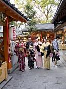 Viajes: mira que esta lejos japon-vestidos-tradicionales.jpg