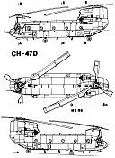 Chinook-ch-47-2.jpg