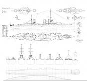 Queen Elizabeth, pero el crucero de combate, no el paquebote-queen-elizabeth-cruiser.jpg