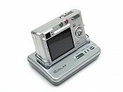 Macrofotografia-casio-exilim-z40-product-shot11.jpg