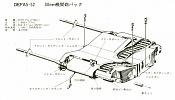 Mirage F1C  para Karras  :D-defa-mirage-iii.jpg