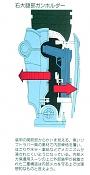 Robocop-robocop_05.jpg