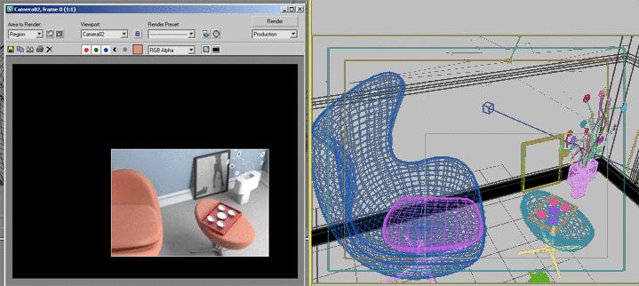 Pre-render Mental Ray-render-region.png