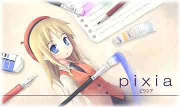 Pixia 4 78-pixia.jpg