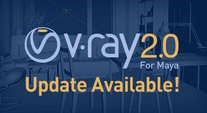 actualizacion V-ray 2 0 para Maya-actualizacion-v-ray-2.0-para-maya.jpg