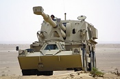 artilleria autopropulsada G6 ''Rhino''-1-tank.jpg