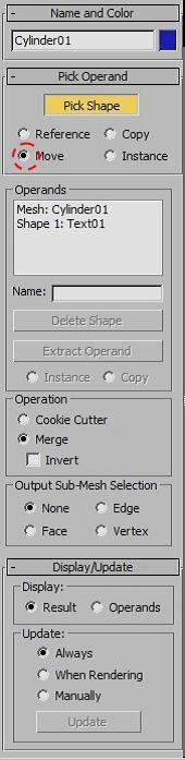 Shape-Merge-a5.jpg