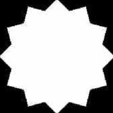 Material compuesto Composite-12.jpg
