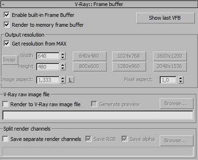 Vray frame buffer-2.jpg