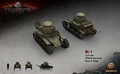 Mundo de tanques 3D multijugador en linea-mundo_de_tanques_3d_multijugador_en_linea_1.jpg