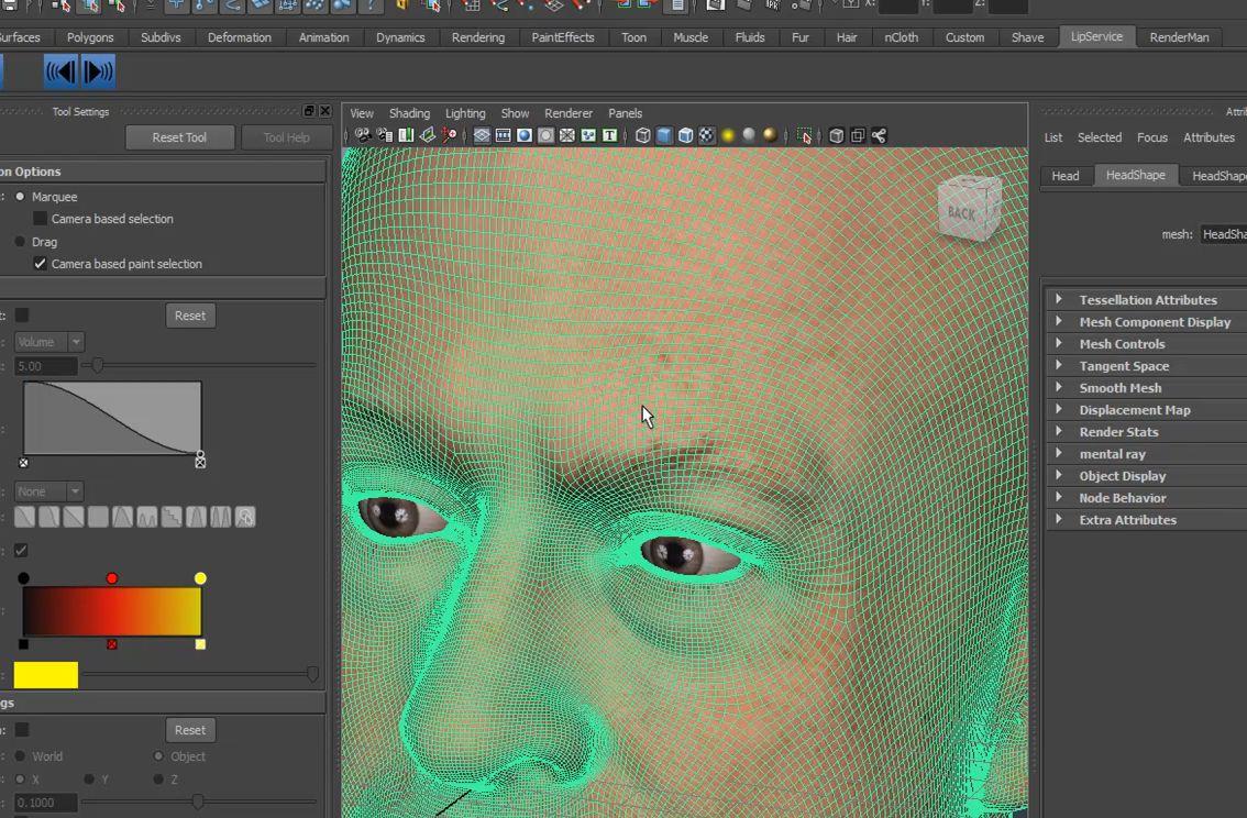 LipService para Maya 5 0-lipservice_maya.jpg