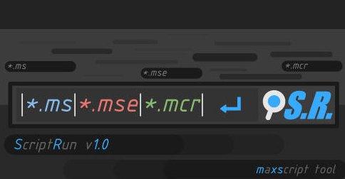 ScriptRun buscador de scripts-scriptrun-for-3dsmax.jpg