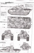 panther v-panther-v-copia.jpg