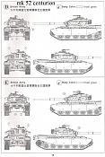 mk 52 centurion-mk52-centurion-copia.jpg
