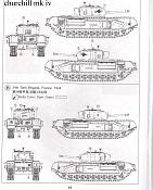 Churchill MK IV-churchill-mk-iv-copia.jpg