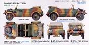 coche ejercito aleman segunda  guerra mundial-602559_303479836433059_154022433_n.jpg