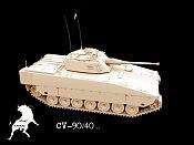 Cv-90 40-cv-90-mental-rafa-2-ao.jpg