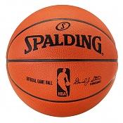 Basket ball  texturizado -spalding_official_nba_game_basketball_spalding_official_nba_game_basketball_2000x2000.jpg