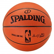 Basket ball  texturizado -spalding_official_nba_game_basketball_spalding_official_nba_game_basketball_2000x2000.jpg
