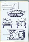 Vk 16 02 Leopard prototypes-uytfjyjtudfdytj.jpg