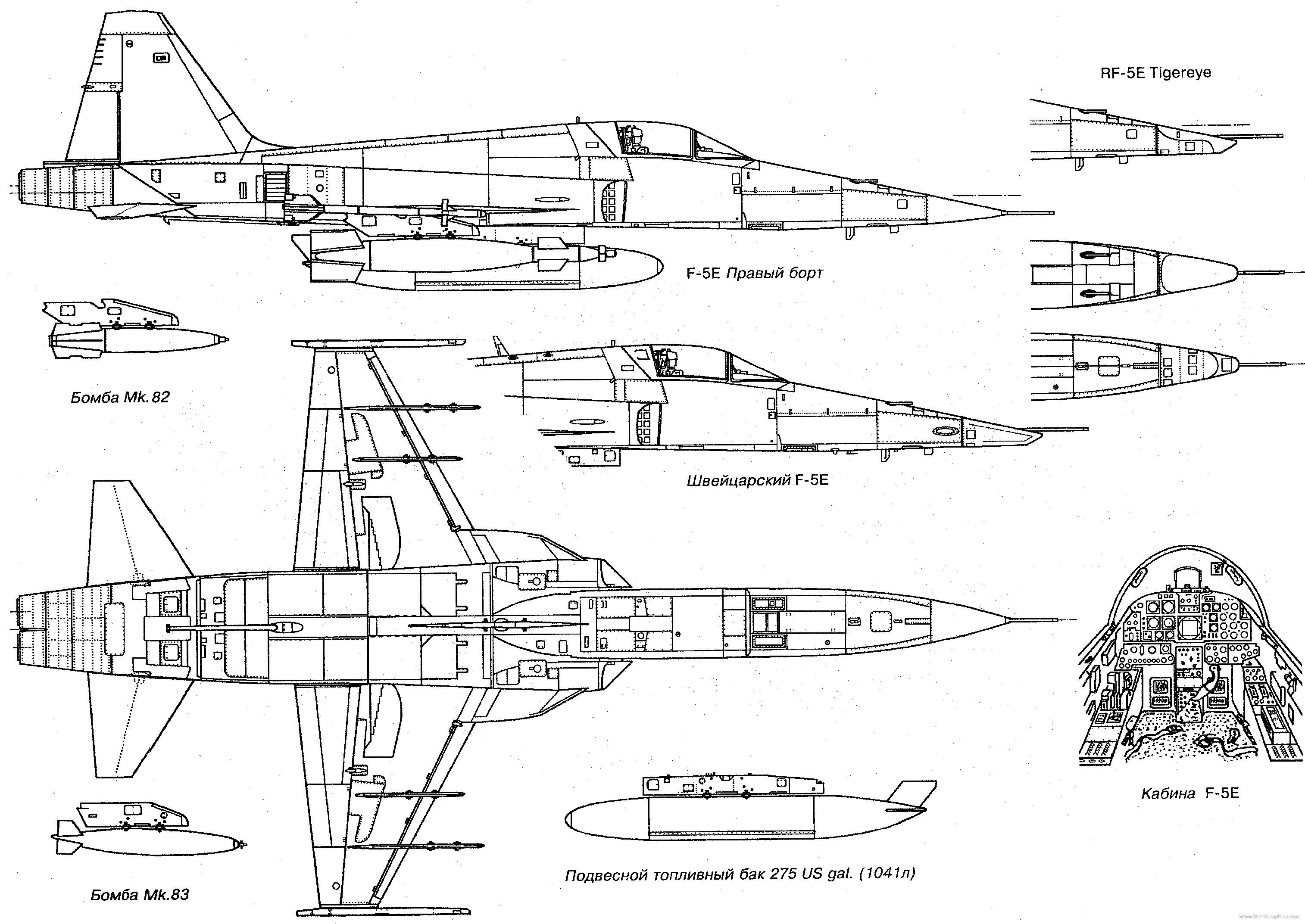 Northrop F-5-dd2870c4c.png