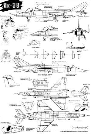 aeronave yak38-yak38.jpg