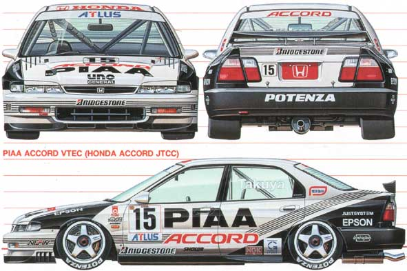 Honda Accord jtcc sportscar-honda-accord-jtcc-sportscar.jpg