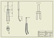 Consejo para modelar horquilla de bici-700px-sistema_estructural_bicicleta_hercules_horquilla_delantera.jpg