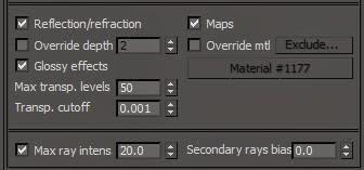 Vray 3 0-18_max_ray_intens_01.jpg