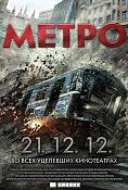 Panico en el metro-panico-en-el-metro.jpg