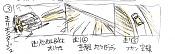 Nuevo Subaru Forester-subaru_forester-3d-vfx.jpg