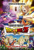 Dragon ball z | la batalla de los dioses-dragon-ball-z-poster.jpg