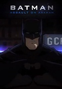 Batman: asalto a arkham-cine-batman-asalto-sobre-arkham.jpg