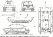 tanque maus aleman-e-100-maus.jpg