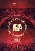 El proyecto akira-proyecto-akira.jpg