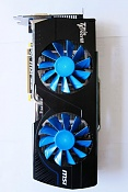 GTX 580 Lightning Xtreme Edition 3GB-3.jpg