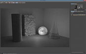 Cinema 4D R16 doble de rápido en apple que en PC, ¿ Problema en PC ?-test-tiempo-render_captura_pantalla2.jpg