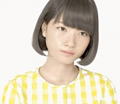 Esos rostros impresionantes-coelgiala_japonesa.jpg