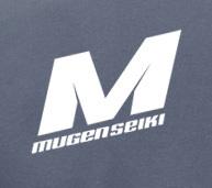 Cosas que todo buen logotipo debe mostrar y hacer-logo_mugen_seiki.jpg