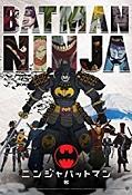 Batman Ninja-mv5bymfhyzzhyzgtzjziys00nwewlwfhytutn2uxm2fmyzdhnduyxkeyxkfqcgdeqxvyndk2nzc1mg-._v1_uy268_cr4-0.jpg